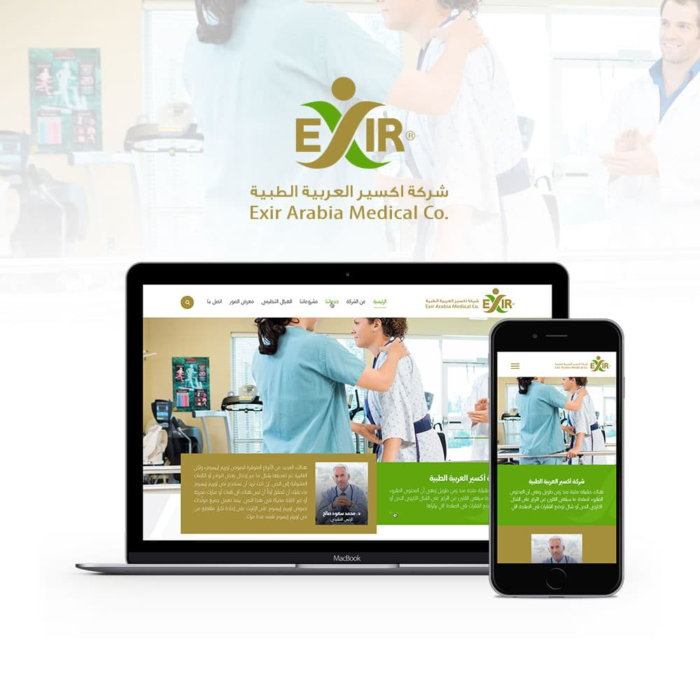 Exir Arabia Medical
