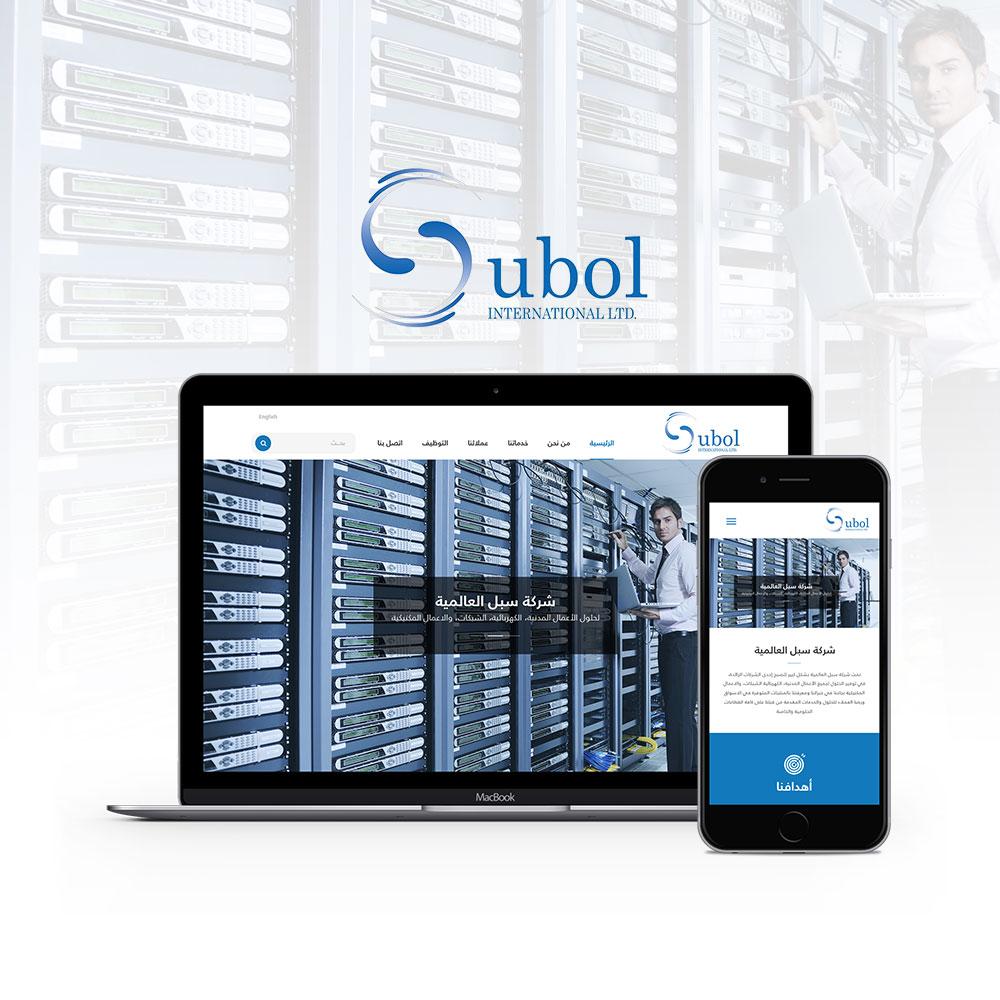 Subol International Ltd