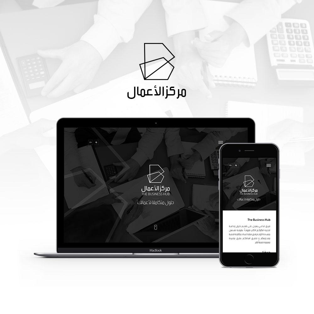 The Business Hub